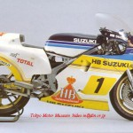 1982/83 Factory Suzuki Moto GP Randy Mamola machine