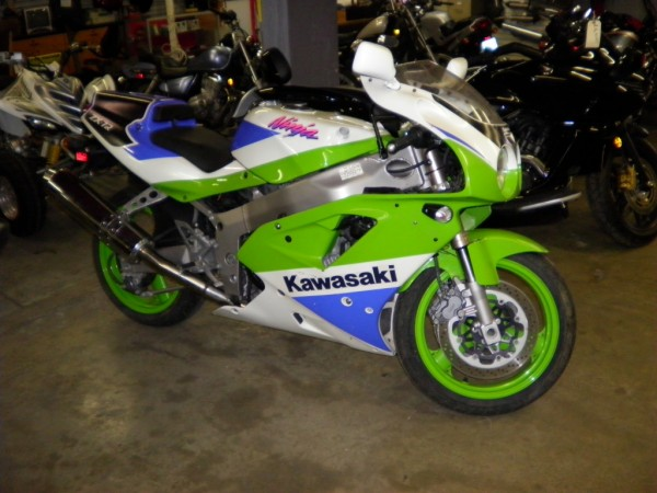 ZX7R for sale