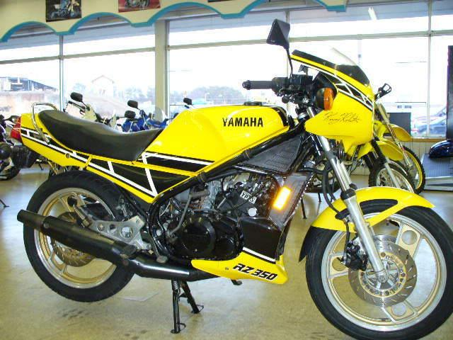 Yamaha rz350 search results rare sportbikes for sale for Yamaha rz for sale