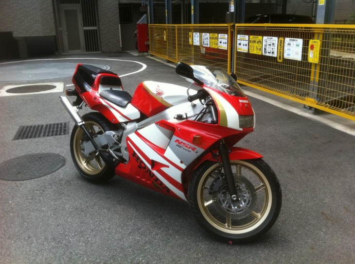 1990 Honda NSR250SP  for sale
