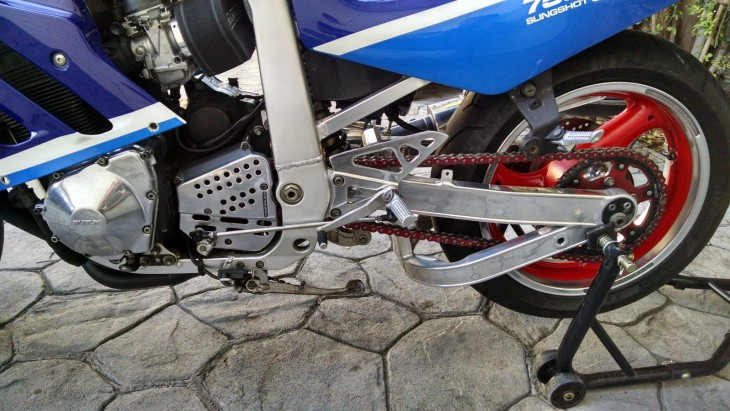 1988 Suzuki GSX-R750 L Side Lower