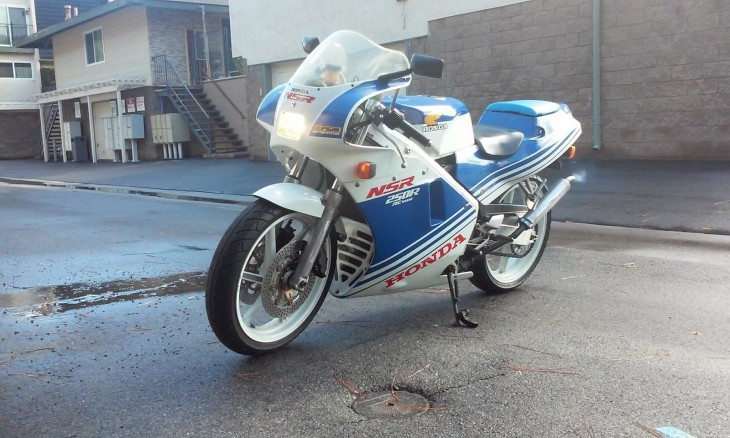 I can just hear it:  1988 Honda NSR 250 two stroke