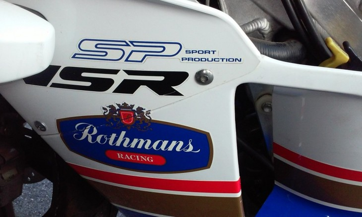 1994 Honda NSR250R Roth L Side Fairing