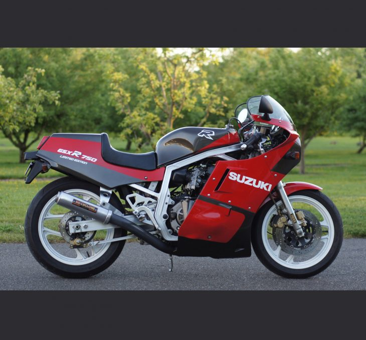 1986 suzuki gsx r 750 limited in washington rare sportbikes for sale. Black Bedroom Furniture Sets. Home Design Ideas