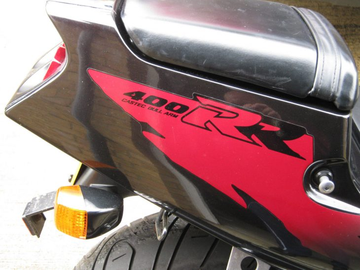 1994 Honda CBR400RR R Side Tail
