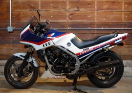 Featured Listing: 1984 Honda VF500F with CBR wheels
