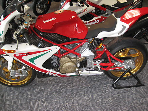 2008 Bimota DB5R For Sale