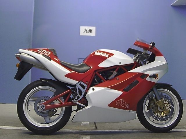 Ultra Rare From Rimini: 1994 Bimota DB2 400cc Junior