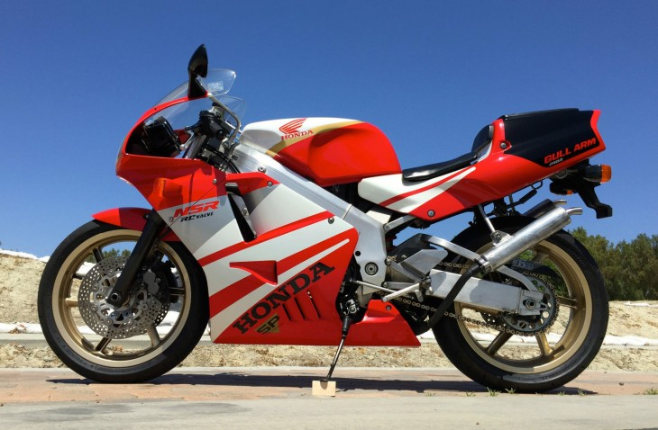 NSR250_leftside