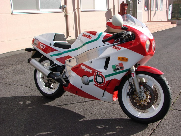 Japanese-Market Rarity: 1988 Bimota YB7 for Sale