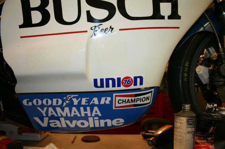 1977 Yamaha TZ750 R Side Lower Fairing