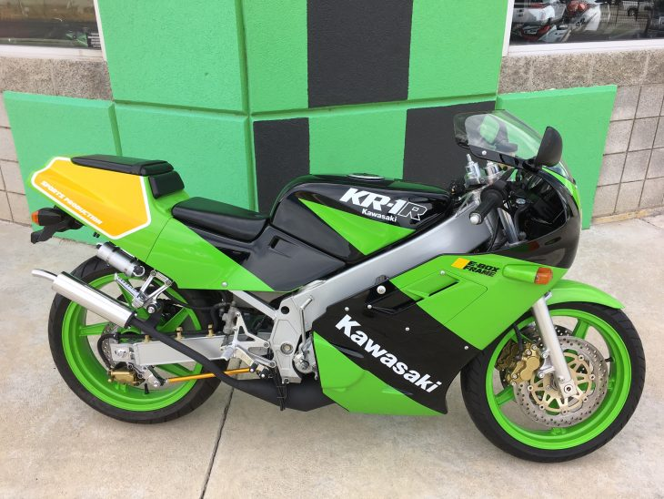 Featured Listing: 1989 Kawasaki KR-1R!