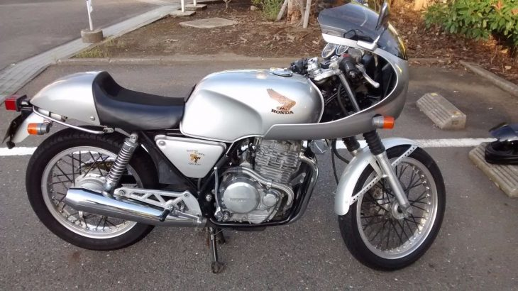 Trophy Bike:  1986 Honda GB400