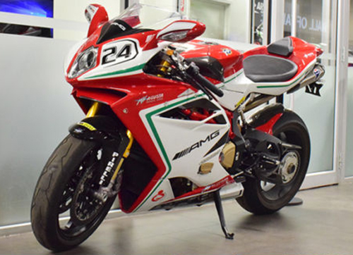 From the Racing Department: 2016 MV Agusta F4RC for Sale