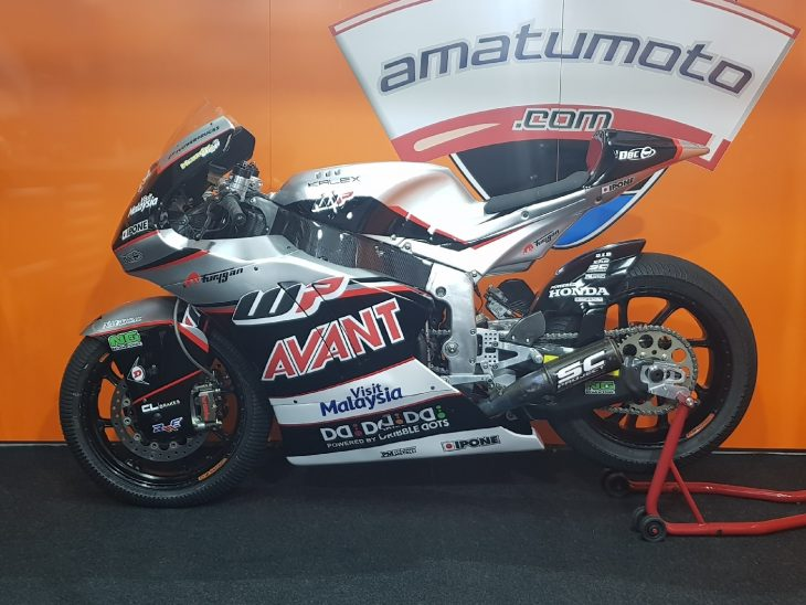 Sponsored Listing: 2014 Kalex Moto2 Zarco Tribute race bike