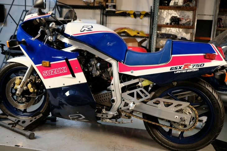 Special Suzuki: 1986 Suzuki GSX-R750 LTD for Sale