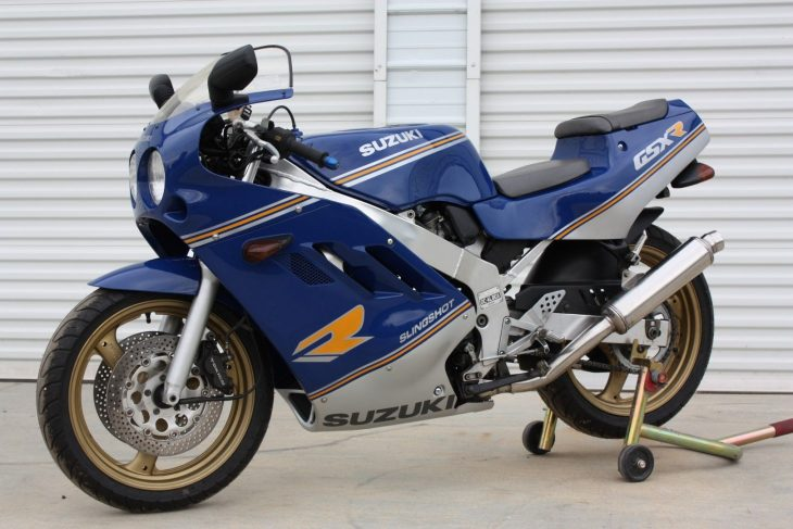 Just Right: 1989 Suzuki GSX-R400R for Sale