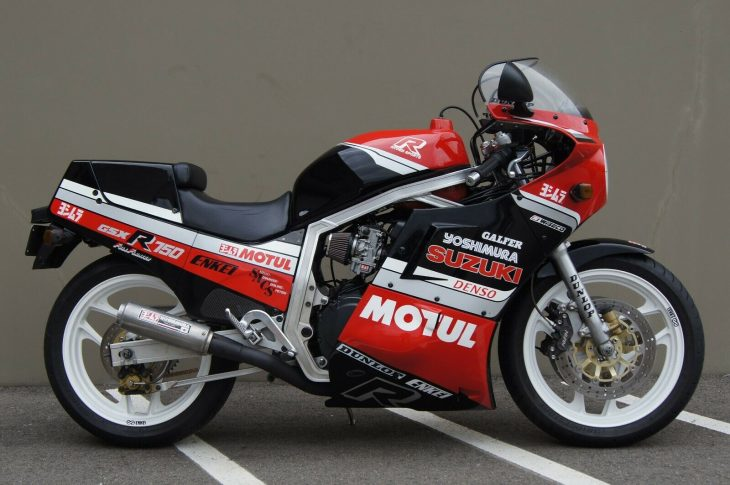 Going the Distance: 1986 Suzuki GSX-R750 Race Replica for Sale